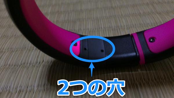 2つの穴 - Nike FuelBand SEピンクフォイル購入