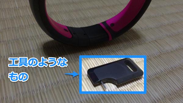 工具のようなもの - Nike FuelBand SEピンクフォイル購入
