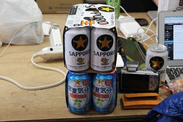 ビールー! - 市川ブログVol.7 / 7回も続くとは思っていなかっただけに感慨深い#ichikawablog