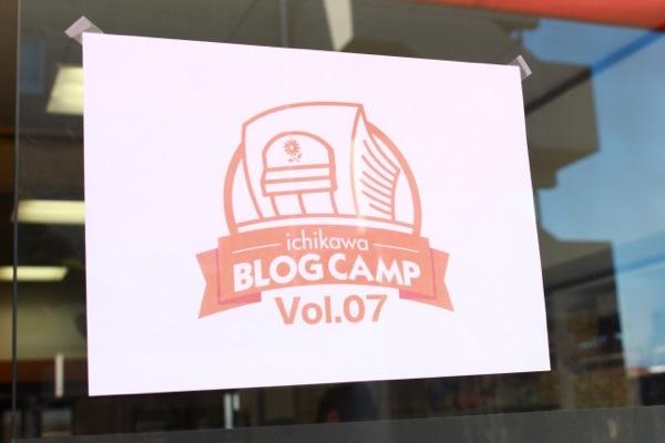 市川ブログVol.7 / 7回も続くとは思っていなかっただけに感慨深い#ichikawablog