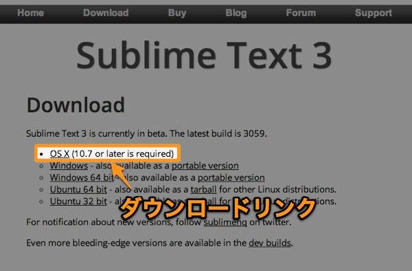 dmgファイルをダウンロード - Sublime Text 3を再インストール!