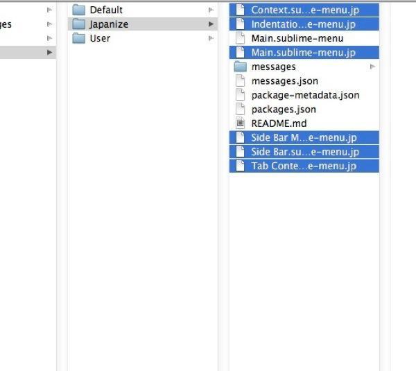 Japanizeの中にあるファイルをコピー - Sublime Text 3を再インストール!