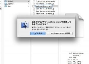 sublime-text-3-22.jpg