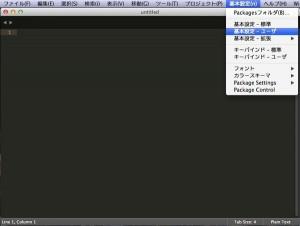 sublime-text-3-setting-1.jpg