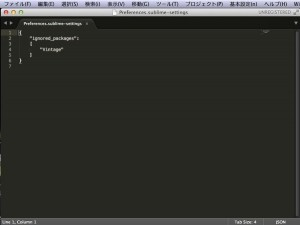 sublime-text-3-setting-2.jpg