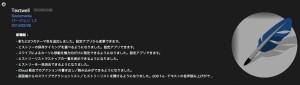 textwell-update.jpg