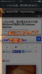 textwell-update-5.jpg