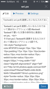 textwell-wripe-action-2.png