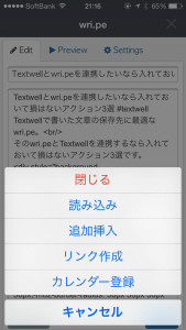 textwell-wripe-action-6.png