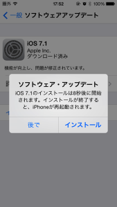 iphone5-ios7-1-update-11.png