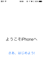 iphone5-ios7-1-update-20.png