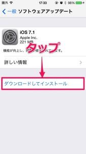 iphone5-ios7-1-update-24.jpg