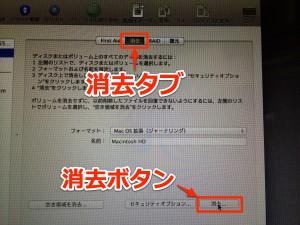 mac-initialize-10-1.jpg