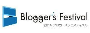 bloggers-festival-2014.jpg