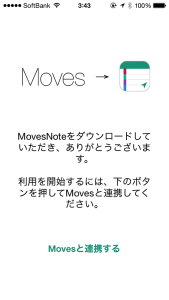 moves-2-evernote-1.png