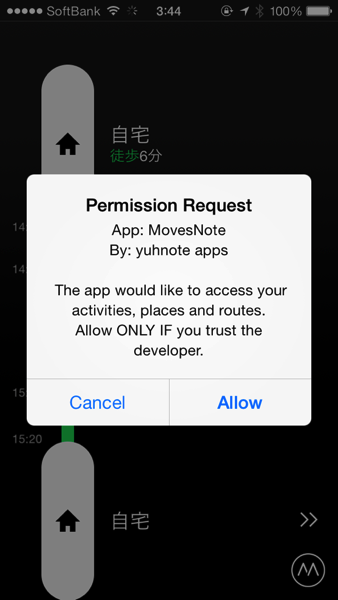 Evernoteと連携3 - MovesのログをEvernoteに保存するならMovesNote / 保存後の表示が見やすいし、保存は2タップ!