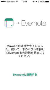 moves-2-evernote-4.png
