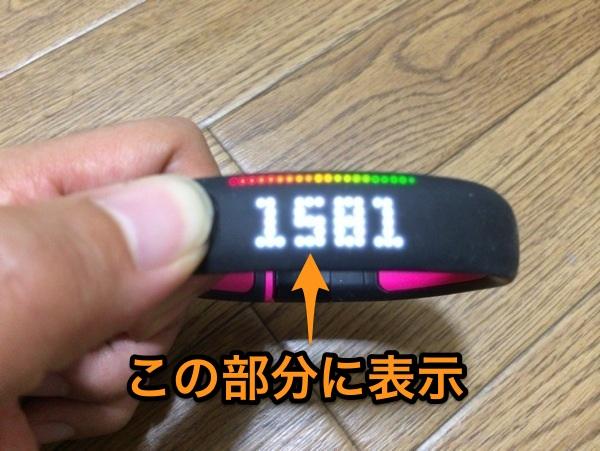 ディスプレイ - Nike FuelBand SEで『MEM LOW SYNC』が表示された時の対処方法 / 改善されない場合もあるみたい