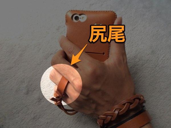 尻尾大事 - iPhone6届きabicase装着したらフィット感抜群!手で握った時の安定感も更に良い!やっぱりabicase! #abicase