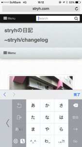 atok-for-ios-1.png