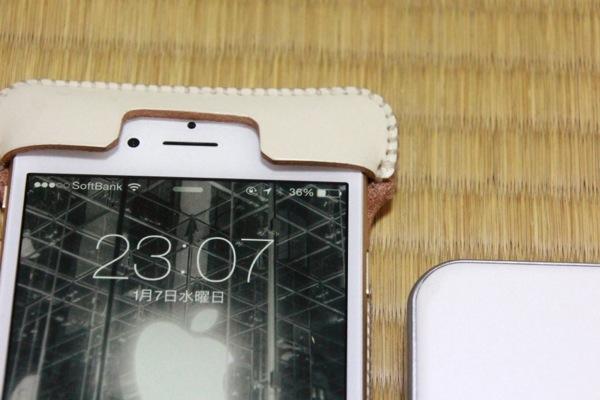 準備完了! - ダイソーのiPhone5対応USB充電専用ケーブルでiPhone6の充電が本当に出来るのかやってみた!開封の儀付だよ!