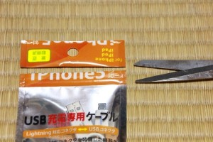 daiso-iphone-cable-8.jpg