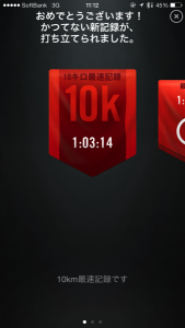happy-new-year-2015-running-record-3.png