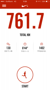 happy-new-year-2015-running-record-8.png
