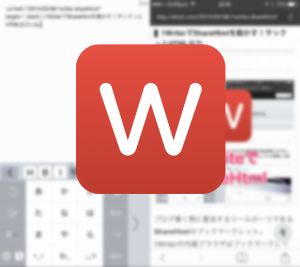アイキャッチ - 1Writer⇒PressSyncにテキストを送るSend2PressSyncアクション / URLアクション、JavaScriptアクション両方で作ってしまった
