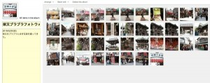 flickr-album-thumbnail-change-4.jpg