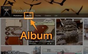 flickr-album-thumbnail-change-5.jpg