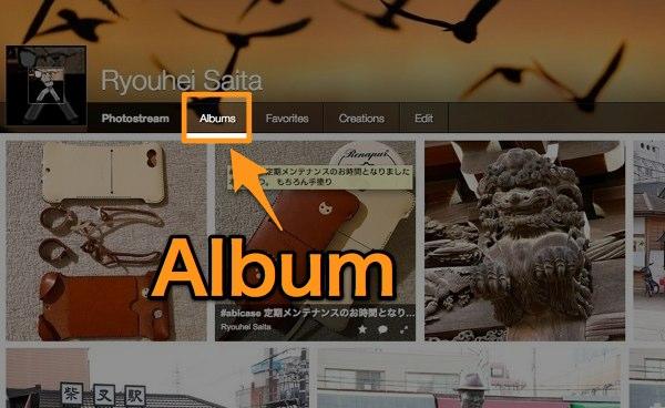 Album - FlickrのAlbumのサムネイル変更方法を調べるのが手間なのでブログに書いておこう