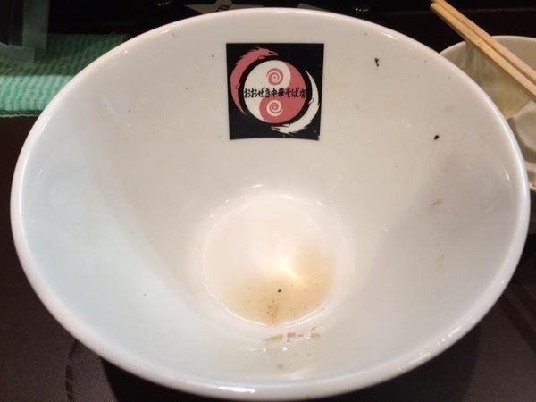 汁完 - 恵比寿『おおぜき』これぞ王道!と言わんばかりの中華そばが美味い!卵かけご飯も美味かった