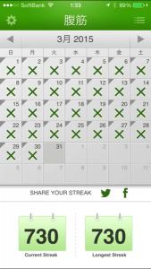 good-habit-730days-2.png
