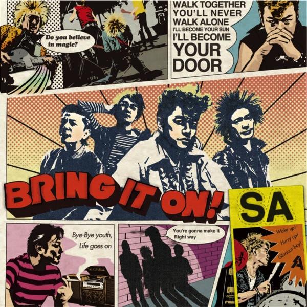 BRING IT ON! - SAの新譜(BRING IT ON!)とリマスター盤(GREAT OPERATION FOR REVIVE)のジャケット公開!発売が待ち遠しいぞ![MusicLogVol.94]