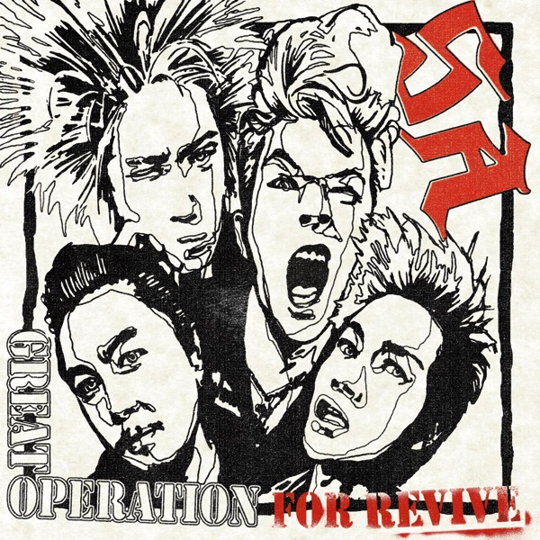 GREAT OPERATION FOR REVIVE - SAの新譜(BRING IT ON!)とリマスター盤(GREAT OPERATION FOR REVIVE)のジャケット公開!発売が待ち遠しいぞ![MusicLogVol.94]