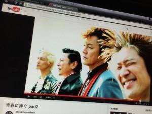 アイキャッチ - SAの新譜BRING IT ON!の収録曲『青春に捧ぐ Part2』のMVが公開!まさにSAの音[MusicLogVol.95]