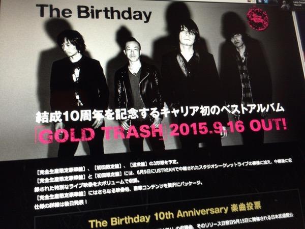 アイキャッチ - The Birthdayベストアルバム『GOLD TRASH』収録曲決定!/ ベストリリース後にオリジナルアルバムリリースが控えているぞ![MusicLogVol.104]