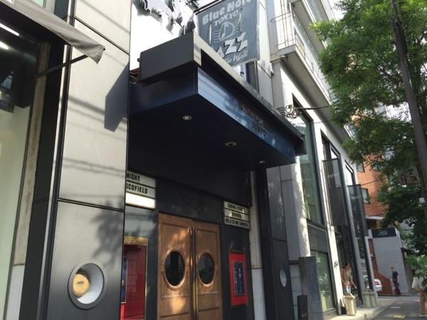 Blue Note Tokyo - Blue Note TokyoでJohn Scofieldのライブを堪能 / Jazz、Jam、Funkとジョンスコ節満載の1時間半に満足 [MusicLogVol.97]