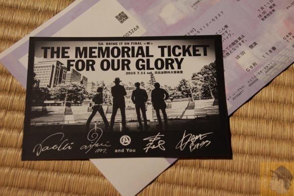 メモリアルチケット - SA『BRING IT ON FINAL〈結〉THE MEMORIAL TICKET 』が届いた!日比谷野音は今週土曜!  [MusicLogVol.101]