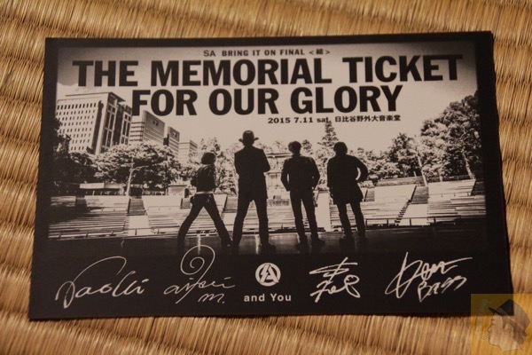 SA『BRING IT ON FINAL〈結〉THE MEMORIAL TICKET 』が届いた!日比谷野音は今週土曜!  [MusicLogVol.101]