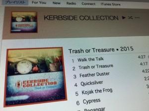 アイキャッチ - KERBSIDE COLLECTION『Trash or Treasure』/ 透き通るようなJazz Funkが癖になる[MusicLogVol.103]