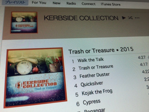 KERBSIDE COLLECTION『Trash or Treasure』/ 透き通るようなJazz Funkが癖になる[MusicLogVol.103]
