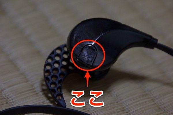 ペアリング - SoundPEATS QY7 / 値段の割にはしっかりとした作りのBluetoothイヤホン / コスパ良し / 開封の儀!