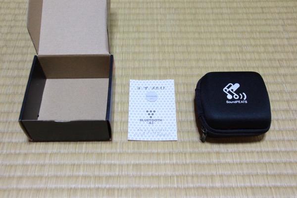 箱の中身 - SoundPEATS QY7 / 値段の割にはしっかりとした作りのBluetoothイヤホン / コスパ良し / 開封の儀!