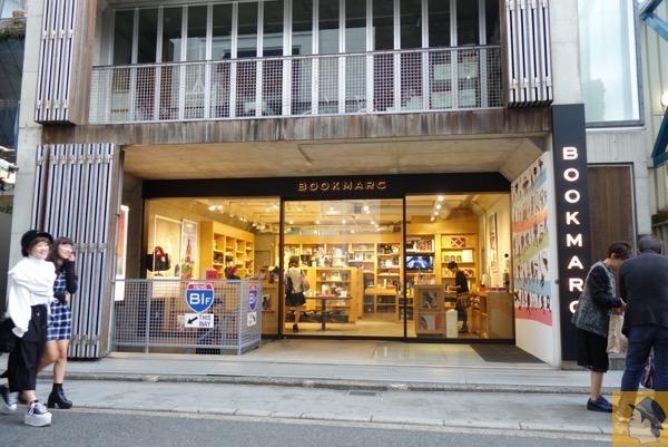 ワクワクするためベイビーステップ - 『もっとワガママに生きて良い!自分の中の「好き」発見講座Vol.2〜東京版』参加してザワザワ / 自分の好きなことを再認識したワークショップ