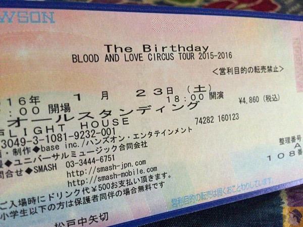 チケット - The Birthday『BLOOD AND LOVE CIRCUS』/ 最高にロック、中毒性あるアルバム/ とにかくヤバイ [MusicLogVol.107]