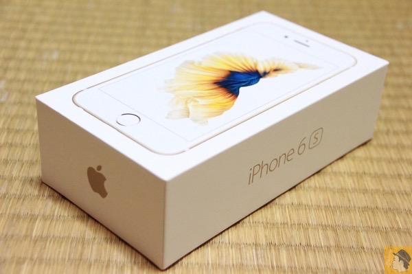 アイキャッチ - 初めてのSIMフリー『iPhone6s』を購入 / 何でSIMフリーiPhoneなのかな?