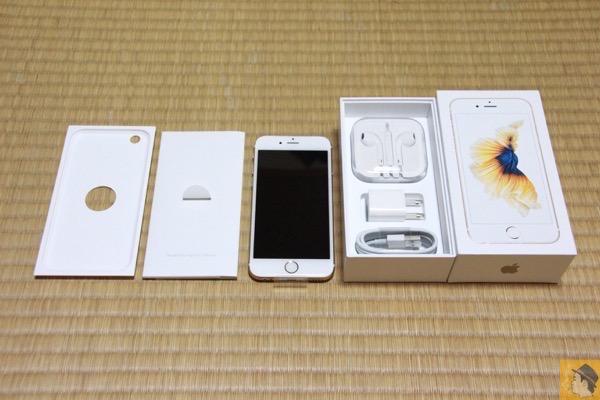 iPhone6s - 初めてのSIMフリー『iPhone6s』を購入 / 何でSIMフリーiPhoneなのかな?