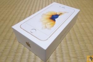 sim-free-iphone-4.jpg